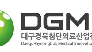 현우테크, 첨복재단 실험동물 지원받아 필름타입 유착방지제 개발