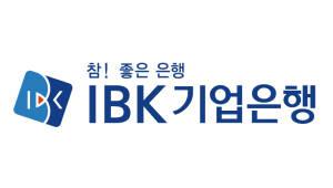 IBK기업은행, 소방관 심신안정실 후원금 전달