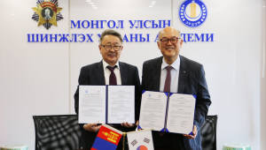 KIST, 몽골과학원과 협력 강화 MOU