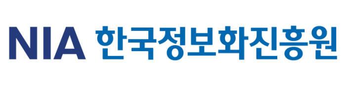 정보화진흥원, 중소기업 빅데이터 활용지원 사업 추진