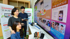 KT스카이라이프, KT초고속인터넷 재판매 이어 결합상품 첫 출시