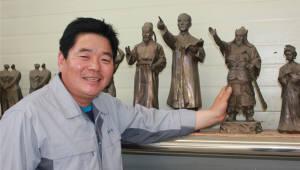 세종대왕상 만든 박상규 대표 6월의 기능한국인 선정