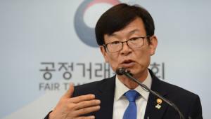 """김상조 위원장, """"공정위 조직 확대 시급""""...내부 거래 규제 강화 시사"""