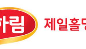 제일홀딩스, 청약경쟁률 20.67대1 기록…30일 상장