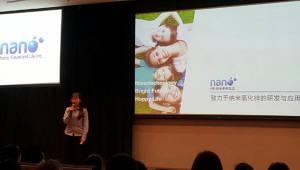 나노미래생활, 중국 '이노스페이스 데모데이'서 산화아연 기술 소개