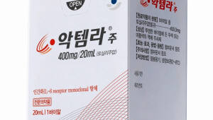 [의료바이오]JW중외제약 '악템라', 류마티스 관절염 환자 처방 1위
