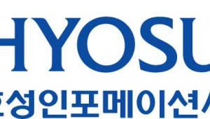 HDS, VM웨어 선정 '올해의 혁신 OEM 파트너 부문' 수상
