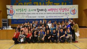 {htmlspecialchars(수원공고, 교육부 '매직'사업 선정…첫 프로그램은 '댄스스포츠')}