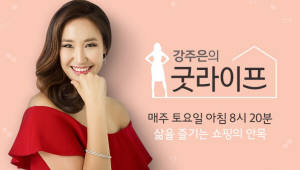 CJ오쇼핑, 방송인 '강주은' 영입...리빙 전문 콘텐츠 제작