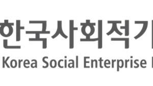 사회적기업, 크라우드 펀딩으로 5억5000만원 투자받아