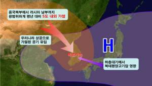 '중장기 폭염 예측 정확도 높인다'...국내 첫 '폭염연구센터' UNIST에 26일 개소
