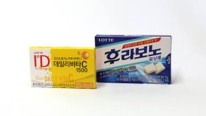 롯데제과, 기능성 껌 'ID 데일리비타C·후라보노 목상쾌' 2종 출시