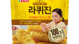 롯데푸드, '라퀴진 모짜렐라 치즈스틱' 출시