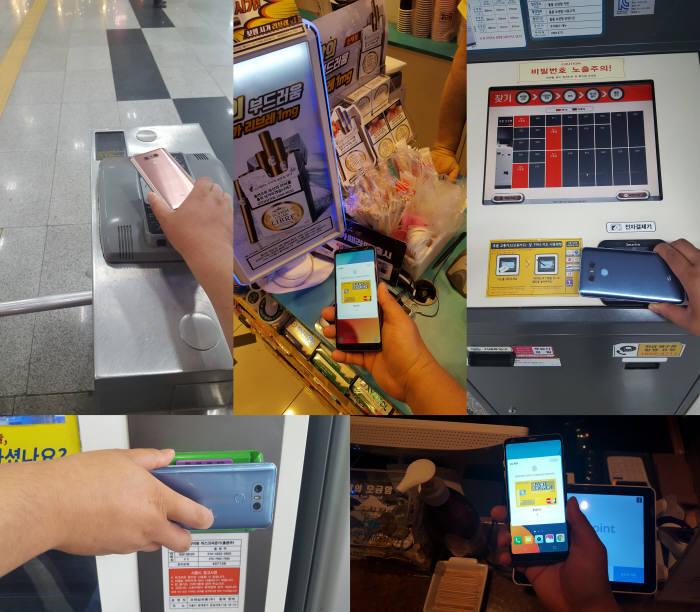 LG 페이 사용 장면. (사진 왼쪽 위부터) 지하철, 편의점, 무인 보관함, 자판기, 음식점. 사진=황재용 기자