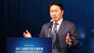 """최태원 SK그룹 회장 """"10년 내 사회적기업 10만개 만들자\"""""""