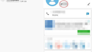 """""""너 홍길동이지?""""… 휴대폰 발신자 알아보는 앱 등장"""