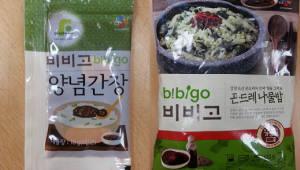 식약처, '비비고 곤드레나물밥' 회수 조치…CJ제일제당 자진 보고