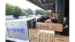 삼성전자, 무풍에어컨 신속 배송·설치 서비스 제공