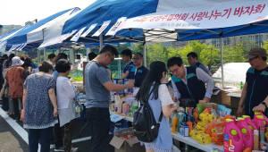 GS25 경영주 협의회, 본부 힘 모아 사회 공헌 진행