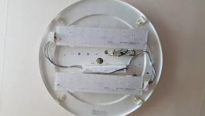 [히든 중소기업 우수상품]다빈치스타일 '스마트 리폼 LED 램프'
