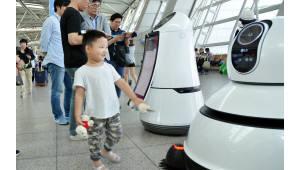 LG전자 '로봇', 7월부터 인천공항에서 고객 서비스
