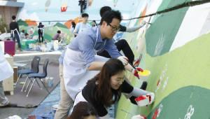 한국P&G, '가족의 삶을 건강하고 행복하게' 사회공헌 활동 주목