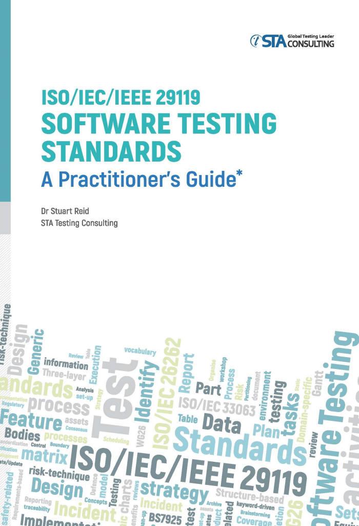 [신간 서적]SW테스팅 베스트셀러 '국제표준 해설서(ISO 29119)' 출간