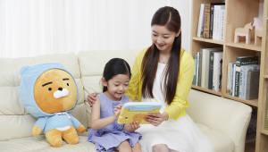 GS샵, 어린이 전용 교육 태블릿PC '카카오키즈' 론칭
