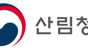 조달청, 불공정 조달 행위 상시 모니터링 사업 착수