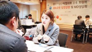 홈앤쇼핑, '일사천리' 상품 정규방송 편성...中企 발굴부터 육성까지 책임진다