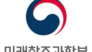 미래부, 서울시·SK텔레콤과 교통문제해결 SW개발