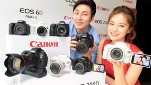 캐논, EOS 6D Mark II, EOS 200D 발표