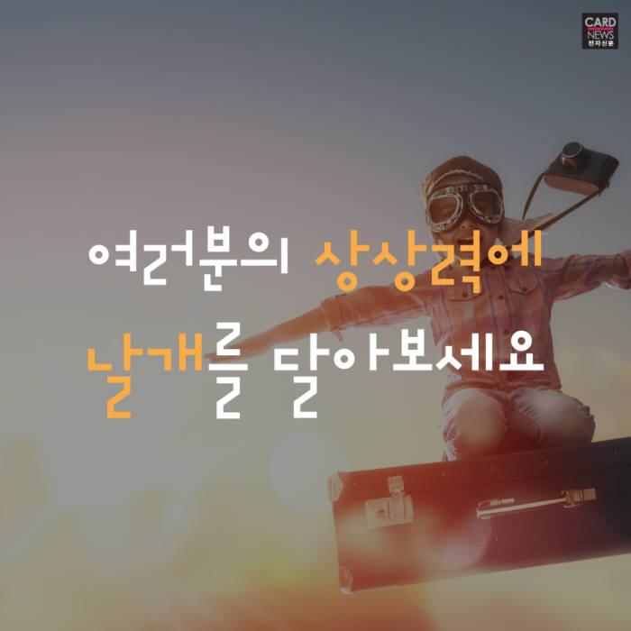 [카드뉴스]도전! SW사고력 올림피아드 대회