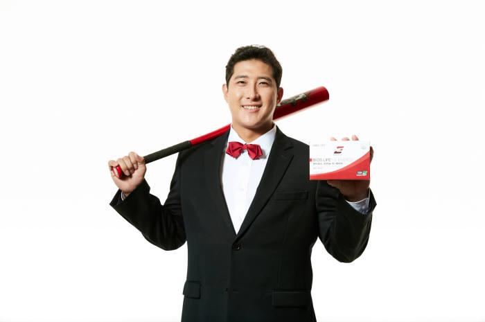 유니시티코리아, 메이저리거 황재균 선수 공식 후원