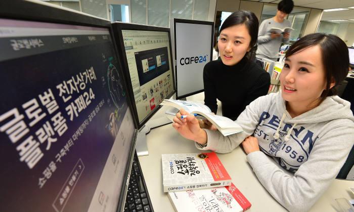 카페24 직원들이 해외 온라인 쇼핑몰 서비스에 관해 논의하고 있다. 자료:전자신문 DB
