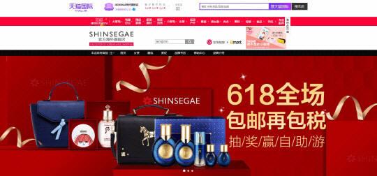 중국 티몰에 입점한 신세계백화점 전문관