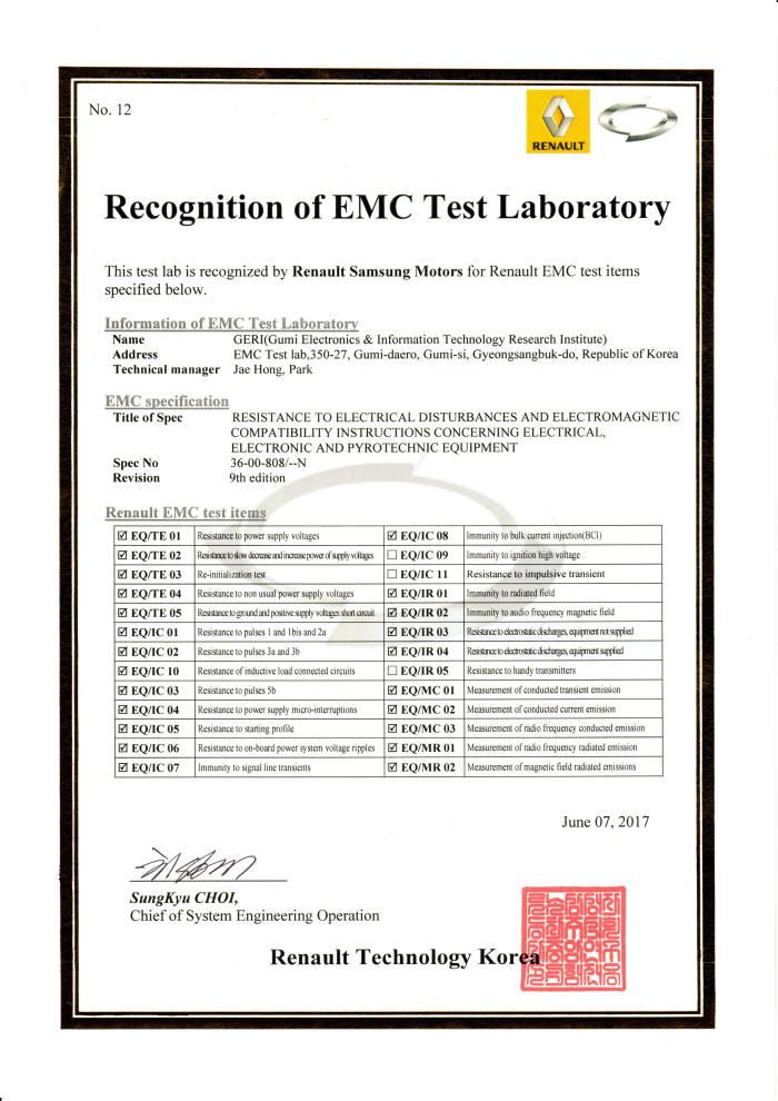 구미전자정보기술원, 르노삼성자동차 전장부품 관련 EMC 인증시험기관 지정