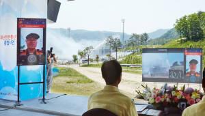 국가재난망 상용화 첫발···평창·강릉·정선 우선 구축