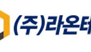 라온테크, 반디 신규 고객사 확보… 매출 갑절 성장 기대