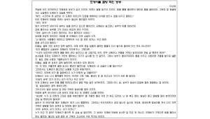 [SW사고력올림피아드]제1회 소프트웨어사고력 올림피아드 초3∼4 문제