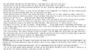 [SW사고력올림피아드]제1회 소프트웨어사고력 올림피아드 초5∼6 문제