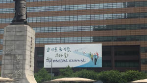 [기자의 일상]김소월 '가는 길'