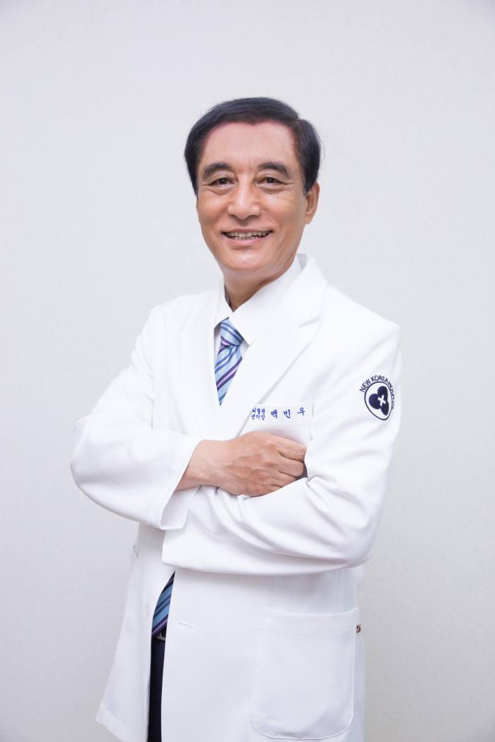 백민우 뉴고려병원 명예원장