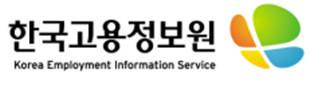 한국고용정보원, 14일 4차 산업혁명과 미래직업 세미나