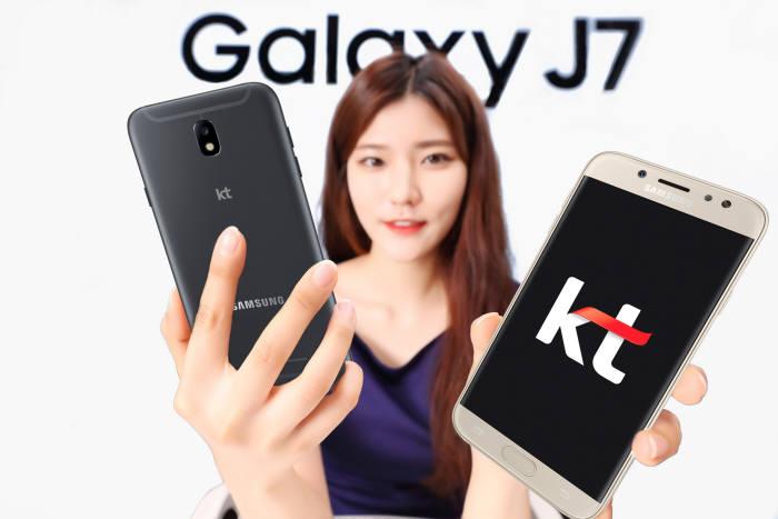 KT '갤럭시J7' 21일 단독 출시