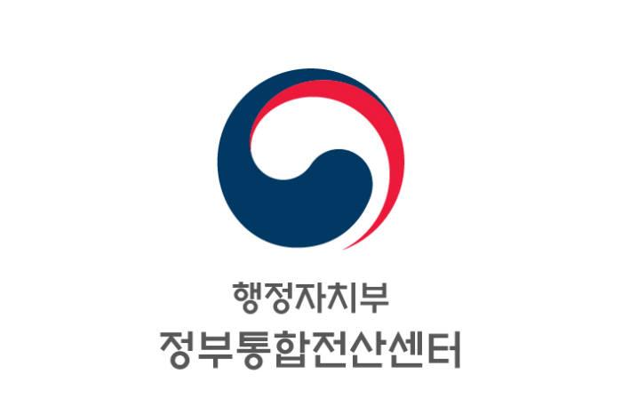 정부통합전산센터·대구시, ICT아카데미 공동운영 협력 체결