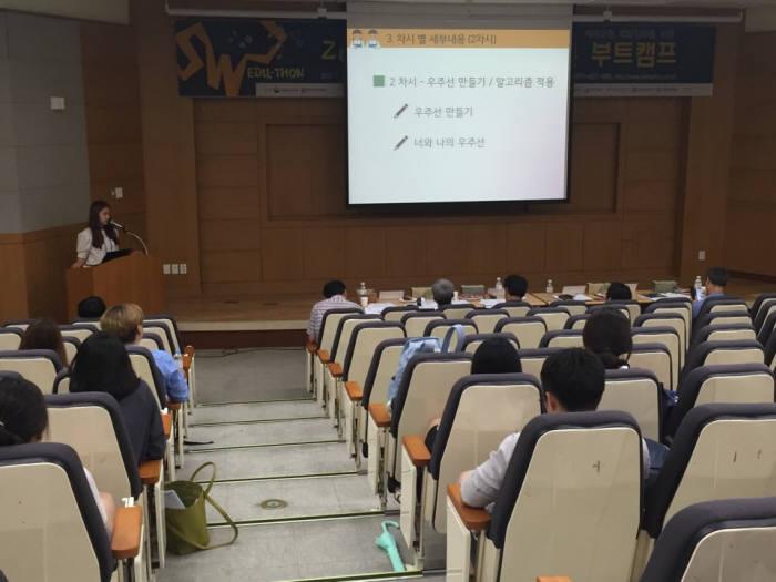 박수민 진주교대 학생이 준비한 학습안을 발표하고 있다.