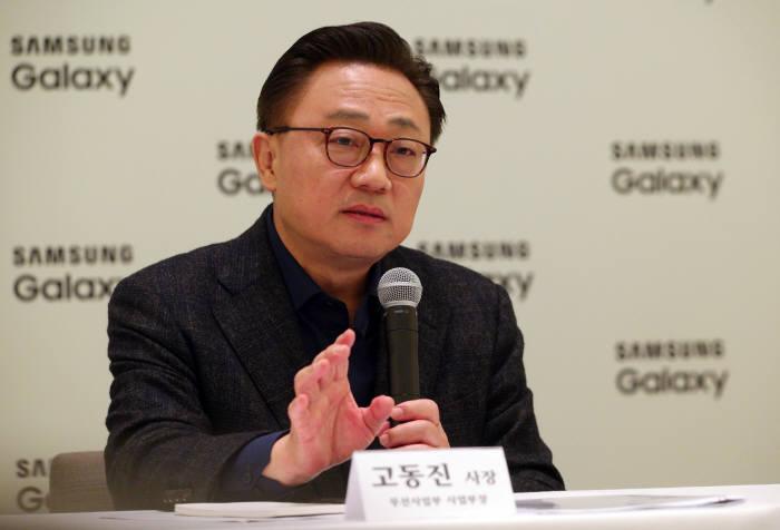고동진 삼성전자 무선사업부 사장.