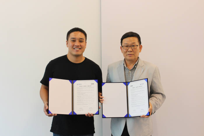 고산 에이팀벤처스 대표(왼쪽)와 표학식 서울직업전문학교 부학장이 산학협력 양해각서를 체결하고 기념촬영했다.
