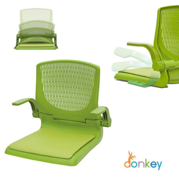 체어플러스의 '덩키 의자'